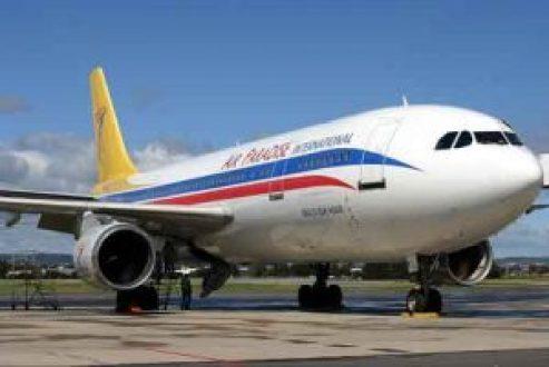 Air_Paradise_International_Airbus_A300_ADL_Finney