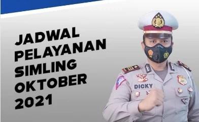 Jadwal SIM Keliling Tangerang Selatan (Tangsel) Oktober 2021