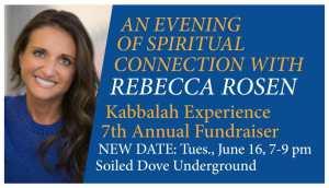 Event Image Rebecca Rosen 2020 NEWDATE