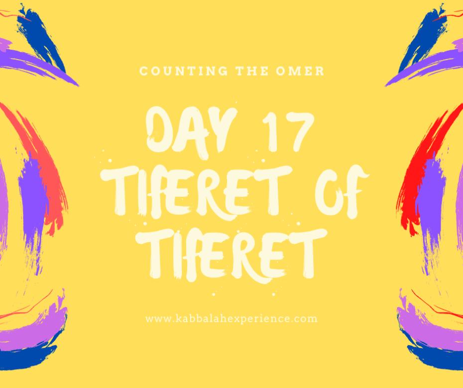 Omer Day 17