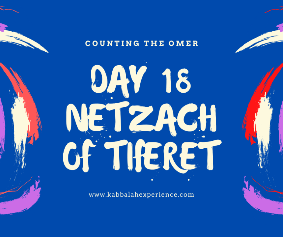 Omer Day 18