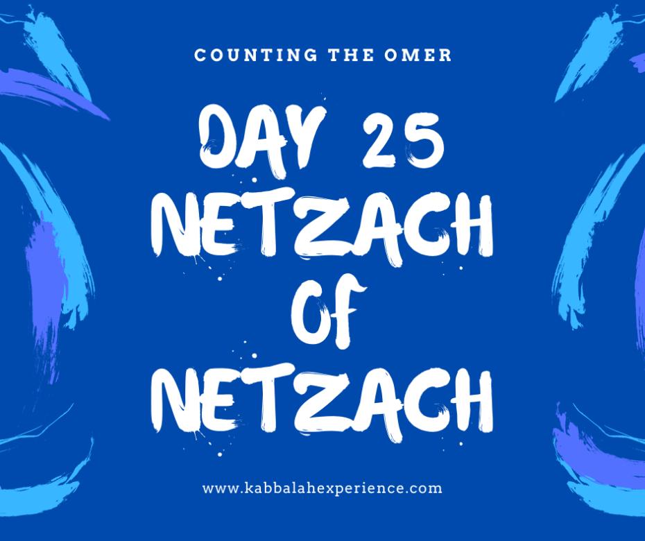Omer Day 25