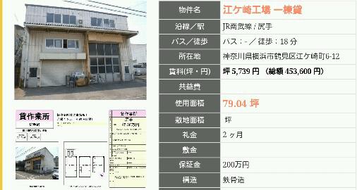 20160328_072400