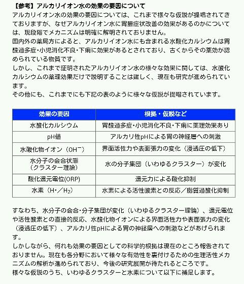 20160508_212524