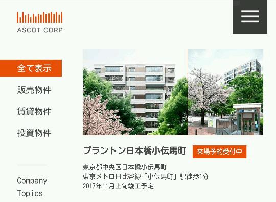 20160510_081723
