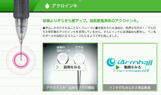 20160515_092105