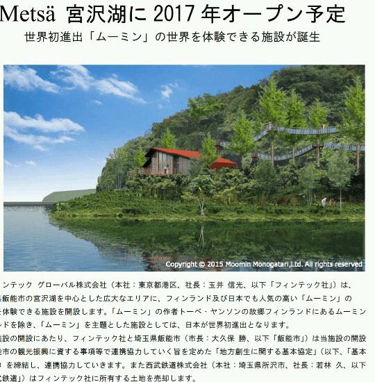 20160515_203843