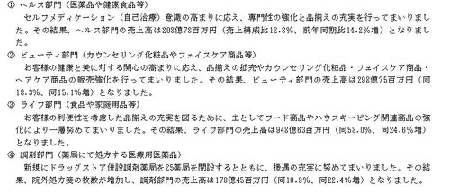 1-%e5%85%a8%e7%94%bb%e9%9d%a2%e3%82%ad%e3%83%a3%e3%83%97%e3%83%81%e3%83%a3-20160922-204137