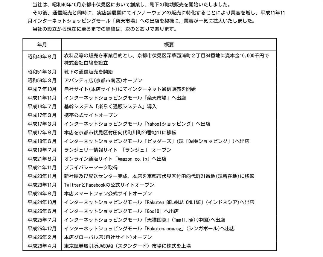 screenshot_2016-11-03-10-59-22-01