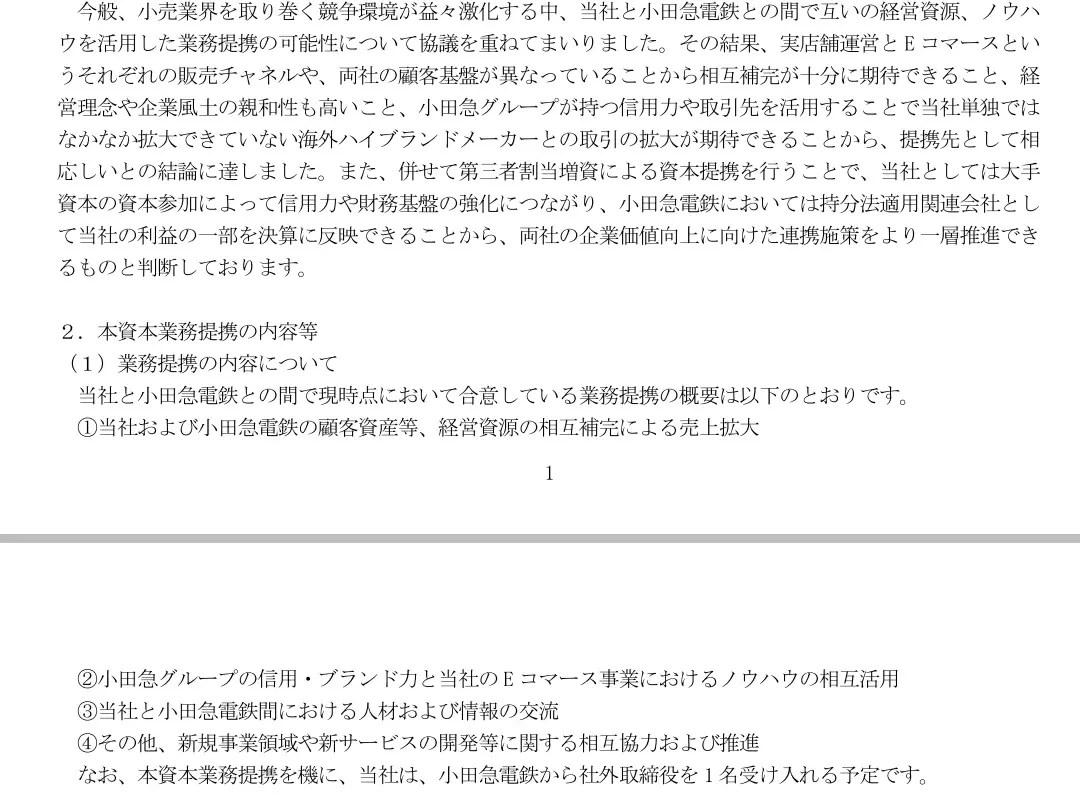 screenshot_2016-11-03-11-43-55-01