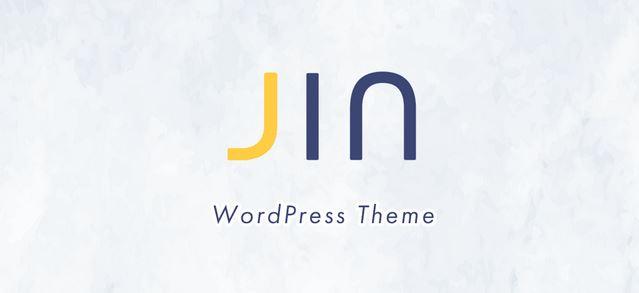 WordpressテーマJIN