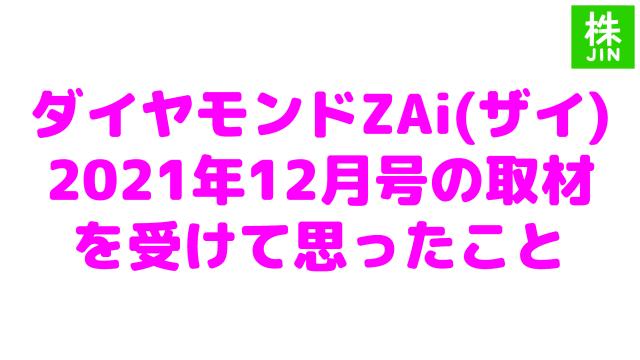 20211022-vlog