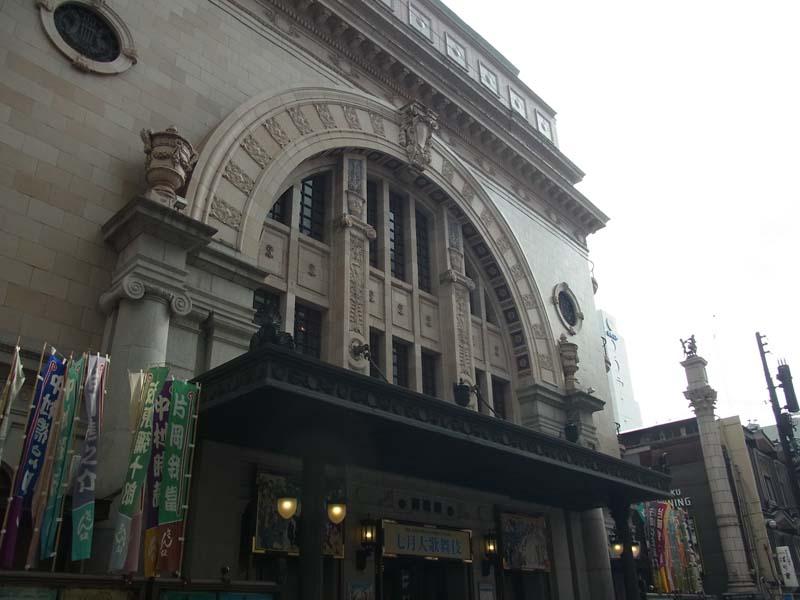 大阪松竹座七月大歌舞伎