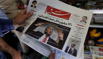The snapback of US sanction on Iran