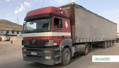 Herat exports