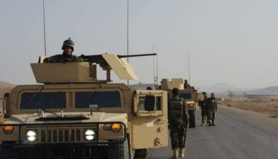 security forces in Baghlan