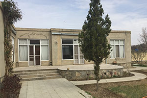 Roqia Center office.