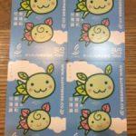 サンメッセ株主優待 クオカード(優待+配当利回り3.63%)