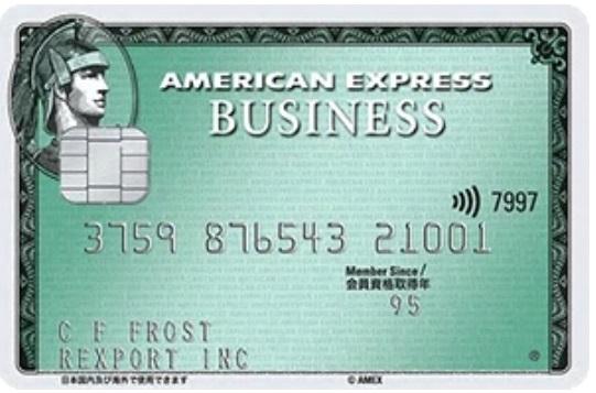 【2020年8月版】アメックスビジネスグリーンカードで入会ポイント増量方法。初年度年会費無料で最大32,000ポイント獲得!