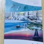 SPGアメックカードでルネッサンスリゾートオキナワを無料で宿泊する方法!