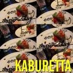 ~カブレッタ~最新情報