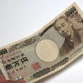 株初心者が1万円の資金で1万円株をSBI証券からはじめて買ってみた