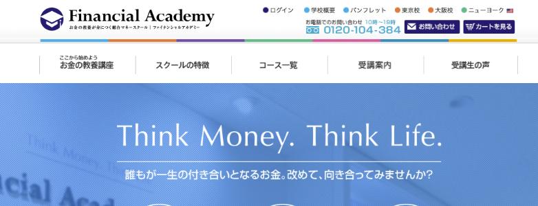 financial-a