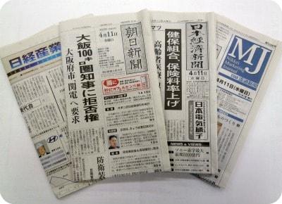 4-3-3ニュース-min