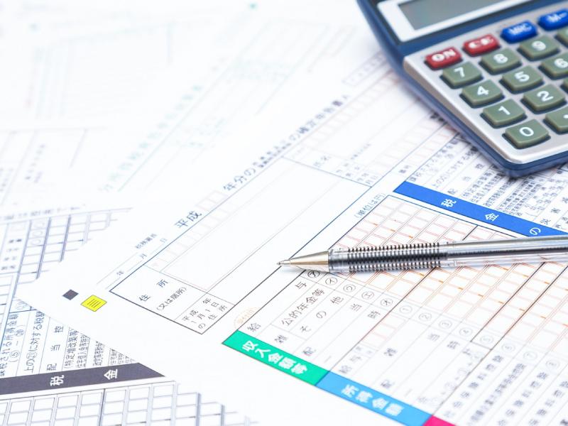 株と税金、それにまつわる様々な制度-1-4