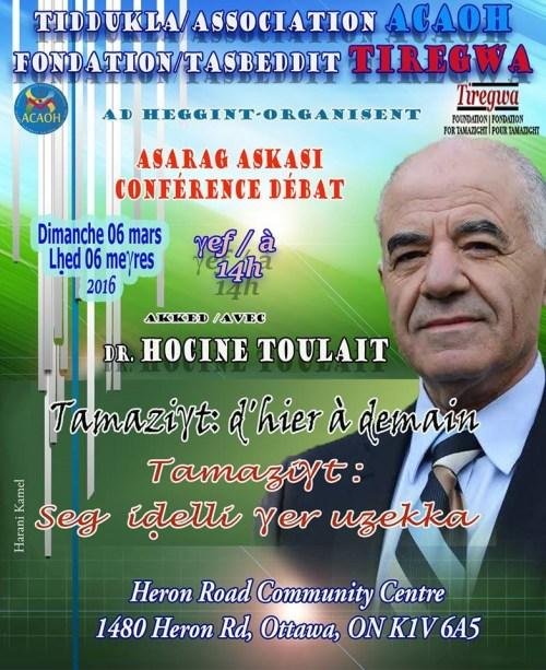 FrancoisToulaitOttawaFr (1)