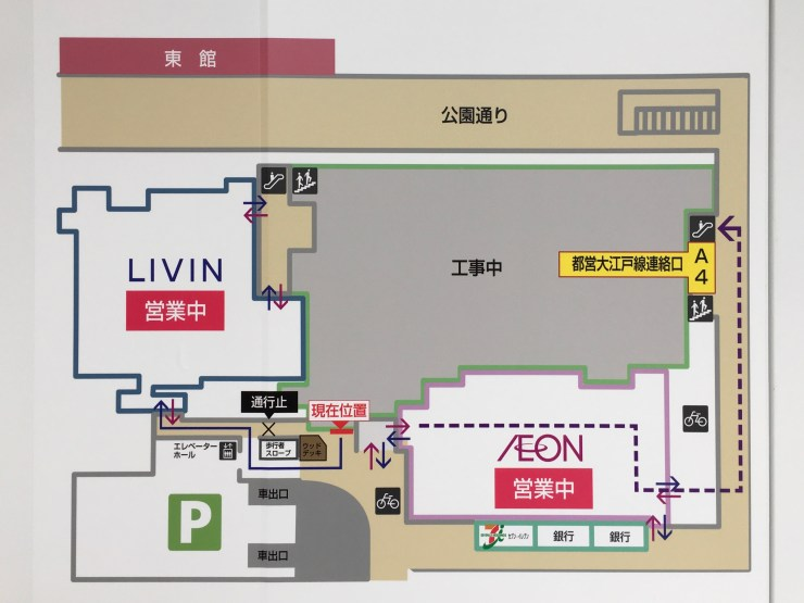 IMA工事(地図)