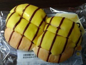 はちみつサンド(日糧製パン)