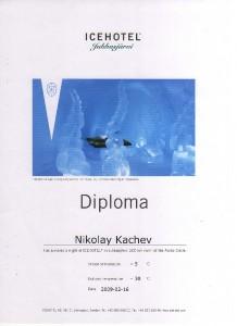 diploma-ice-hotel