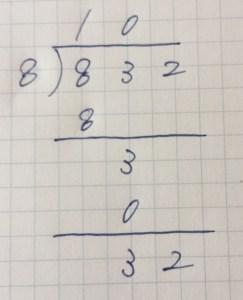 割り算の筆算⑩