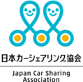 日本カーシェアリング協会