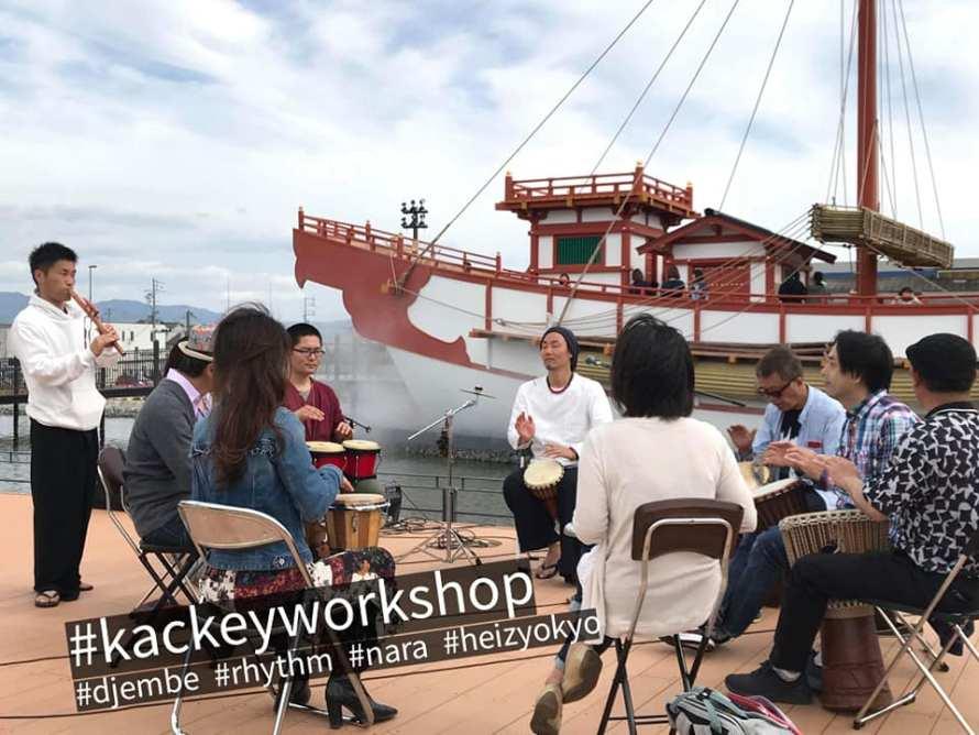 Kackeyworkshop リズムワークショップ