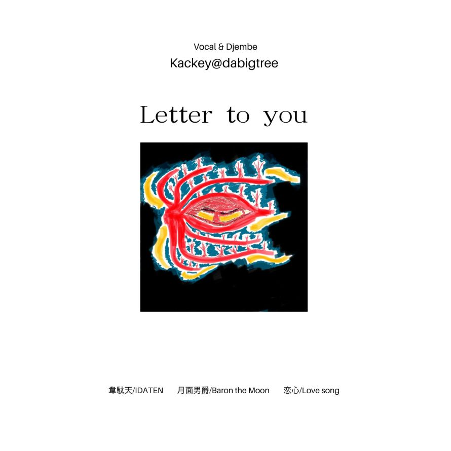 Kackey@dabigtree 1st online EP [Letter to you]