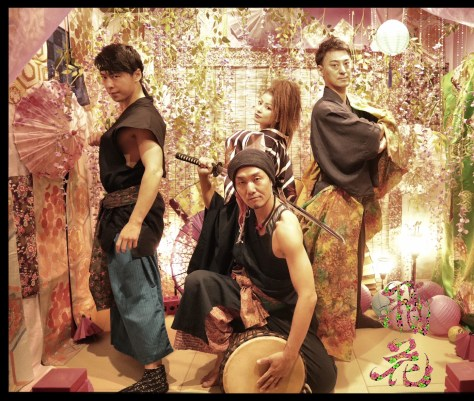 Performance artist group / 演楽表現集団 飛花 ~Hibana~
