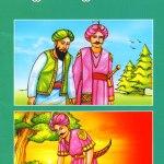 Akbar Birbal Stories in Telugu
