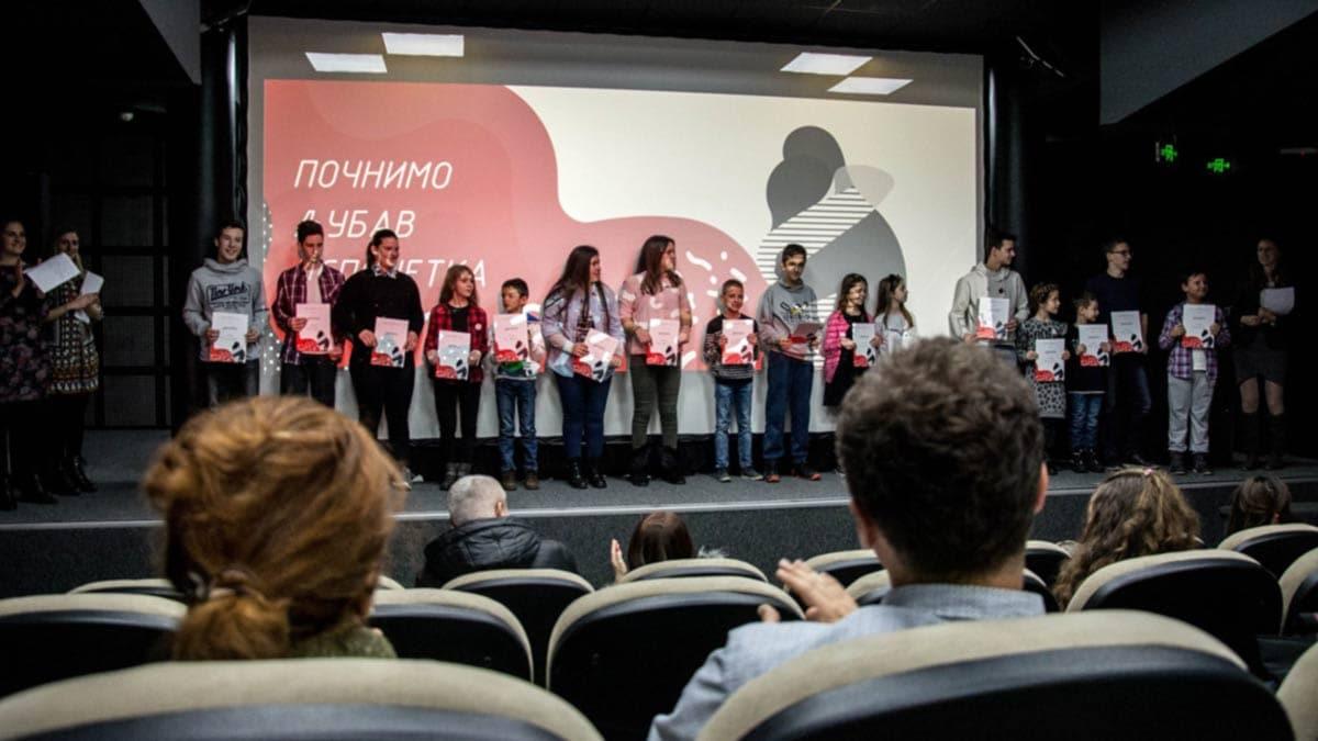 Ваљевски филмски сусрети 2017