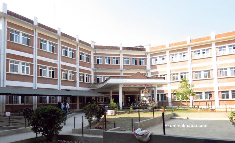 भरतपुर अस्पताल चितवनमा एकजना ज्वरो बिरामीको निधन