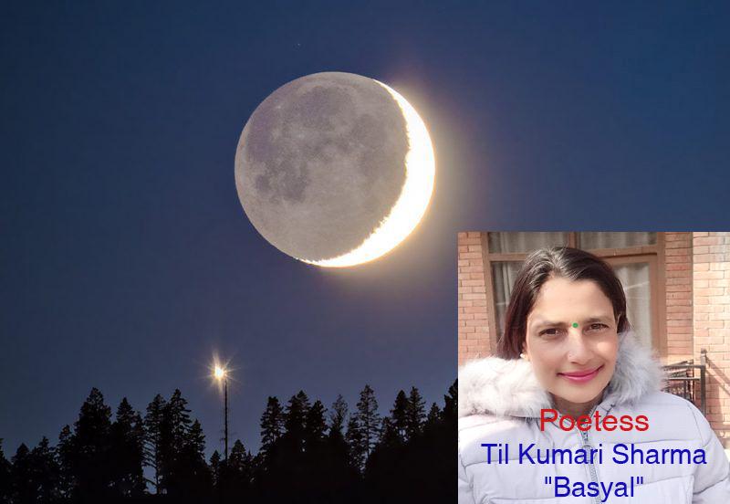 Poem : Moon