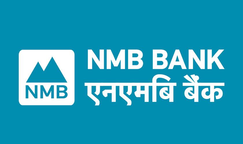 एनएमबि बैंकद्धारा कर्णाली क्षेत्रका चिकित्सकलाई पिपिई सहयोग