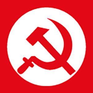 सरकारले लिपुलेक, लिम्पियाधुरा, कालापानी समेत जोडेको नक्सा ल्याएकोमा माओवादी केन्द्रद्धारा स्वागत