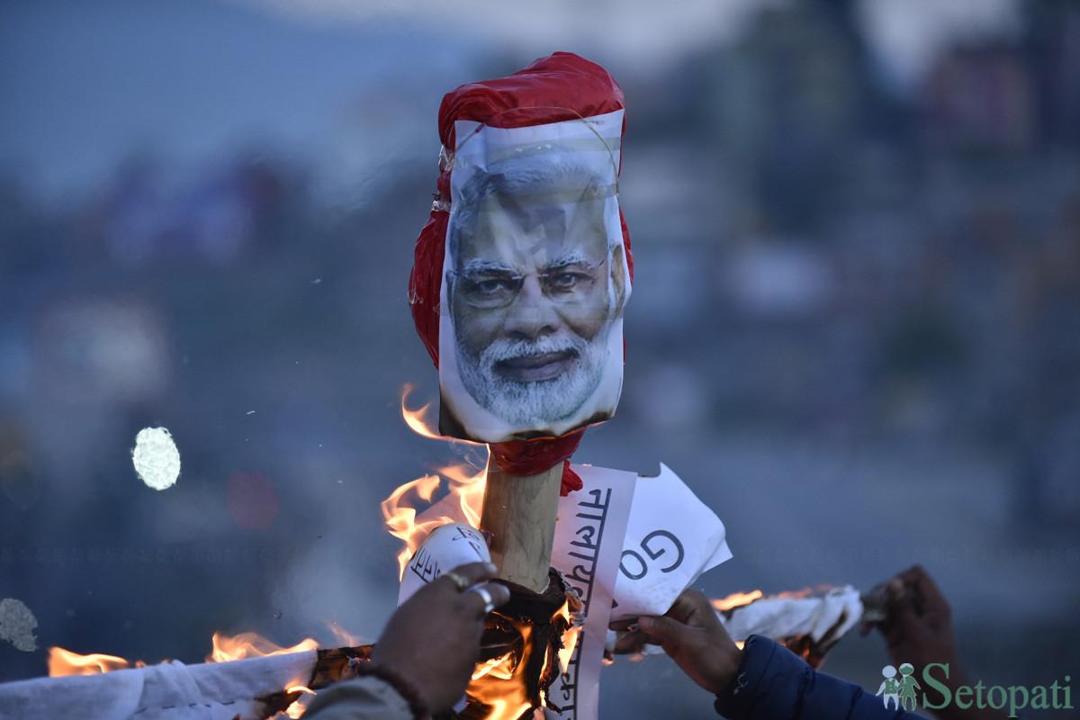 भारतीय प्रधानमन्त्री नरेन्द्र मोदीको पुत्ला दहन