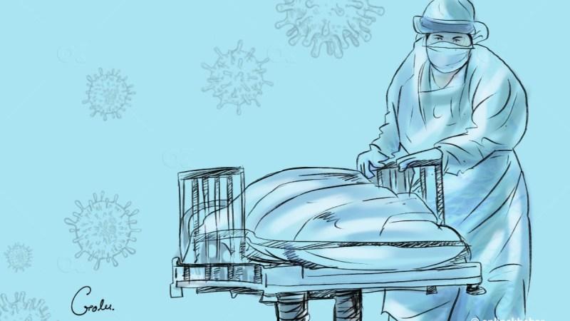 कोरोना संक्रमणबाट बाँकेमा थप चारजनाको मृत्यु