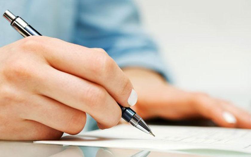 पूर्वाञ्चल विश्वविद्यालय अन्तर्गतका स्नातक र स्नातकोत्तर परीक्षा अनलाइनबाट लिइने