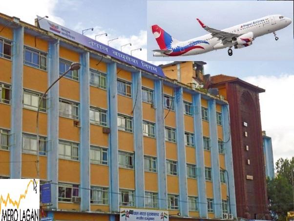 नेपाल एयरलाईन्सको महाप्रवन्धकमा डिमप्रकाश पौडेल नियुक्त