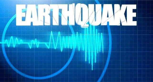 धादिङको छत्रेदेउराली आसपास केन्द्रविन्दु बनाएर भूकम्प आयो