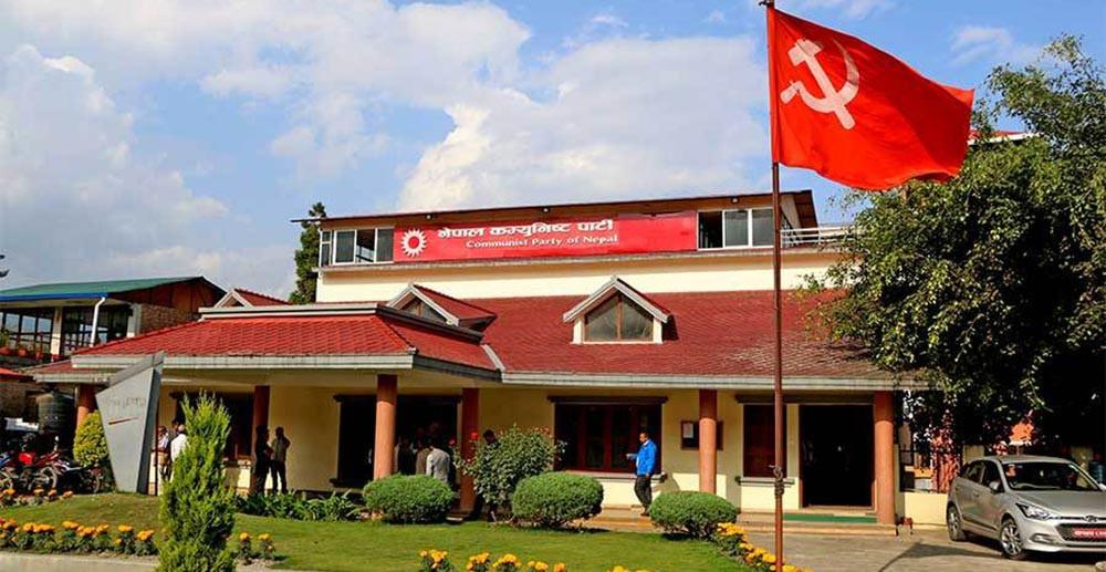 धुम्बाराहीको निर्णय : अध्यक्ष केपी शर्मा ओलीलाई आधिकारिक बैठक बोलाउन सामूहिक आग्रह गर्ने निर्णय